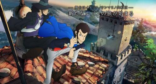 La nuova serie di Lupin III sarà ambientata in Italia